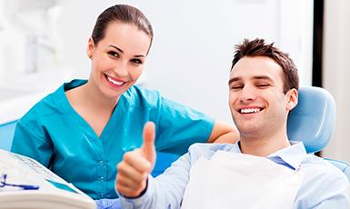 stomatology_guide